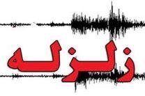 زلزله ۳.۱ ریشتری برزک کاشان را لرزاند