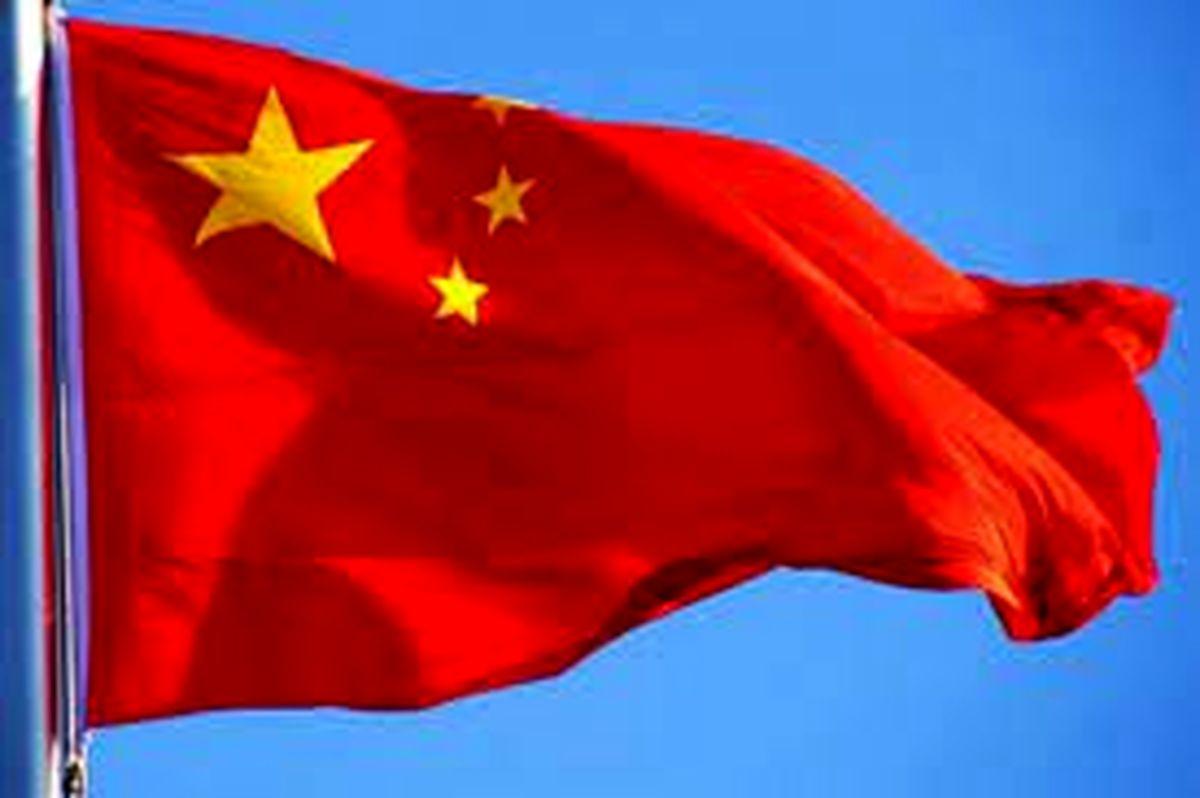 تاکید مجدد چین بر لغو تحریم ها علیه ایران و احیای توافق هسته ای این کشور
