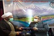 امضا تفاهم نامه مشترک با دانشگاه پیام نور مازندران