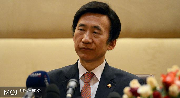 وزیر امور خارجه کره جنوبی به مسکو میرود