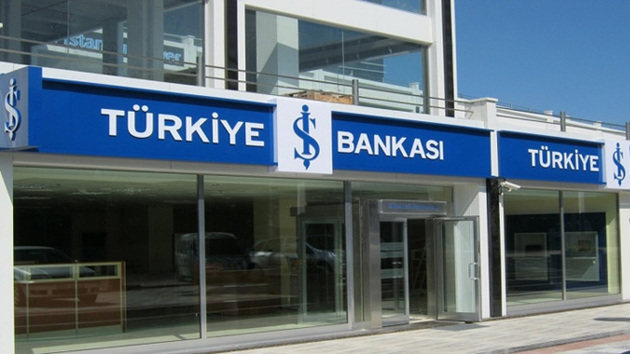 جریمه چند میلیارد دلاری بانک های ترکیه تکذیب شد