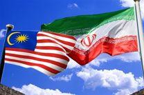توافق ایران و مالزی بر مبادله ارزی با پول چین و ژاپن