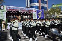 مراسم سان و رژه نیروهای مسلح در کرمانشاه برگزار شد