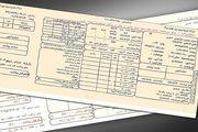 توقف توزیع قبوض کاغذی برق از اول مهر/ نحوه ثبت نام دریافت قبوض برق به صورت پیامکی چگونه است؟
