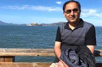 محقق ایرانی اسیر در آمریکا کرونا گرفت