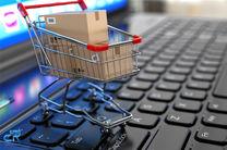 کمک کمیته امداد به بازاریابی و فروش اینترنتی محصولات مددجویان در اصفهان