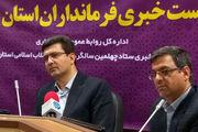 83 پروژه با اعتبار251 میلیارد تومان در مهریز به بهره برداری رسید