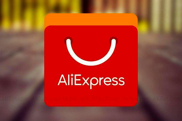 کمپانی علی اکسپرس سرعت خود را افزایش داد