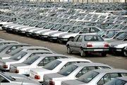 فردا آخرین مهلت ثبت نام خرید خودروی قسطی توسط بازنشستگان کشوری