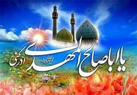 ویژه برنامه وادی عشق در امامزاده سید محمد(ع) خمینی شهربرگزار می شود