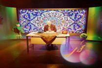 سراینده سرود ملی مجری سحوری/ ساعد باقری بعد از سال ها دوری به تلویزیون می آید