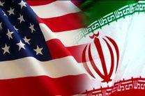 ایران باید در لیست سیاه پولشویی بماند