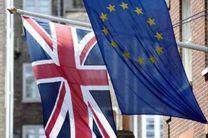 گره سه میلیون نفری انگلیس و اروپا
