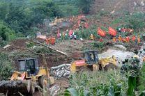 مدفون شدن 100 نفر بر اثر رانش زمین در چین