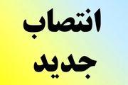 انتصاب مدیرکل جدید میراث فرهنگی خراسان رضوی