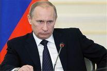پوتین بر لزوم پایان روس هراسی و تهدیدهای غرب علیه روسیه تاکید کرد