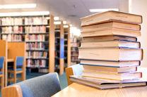 بازگشایی کتابخانه عمومی ملاصدرا در روستای کاغه دورود