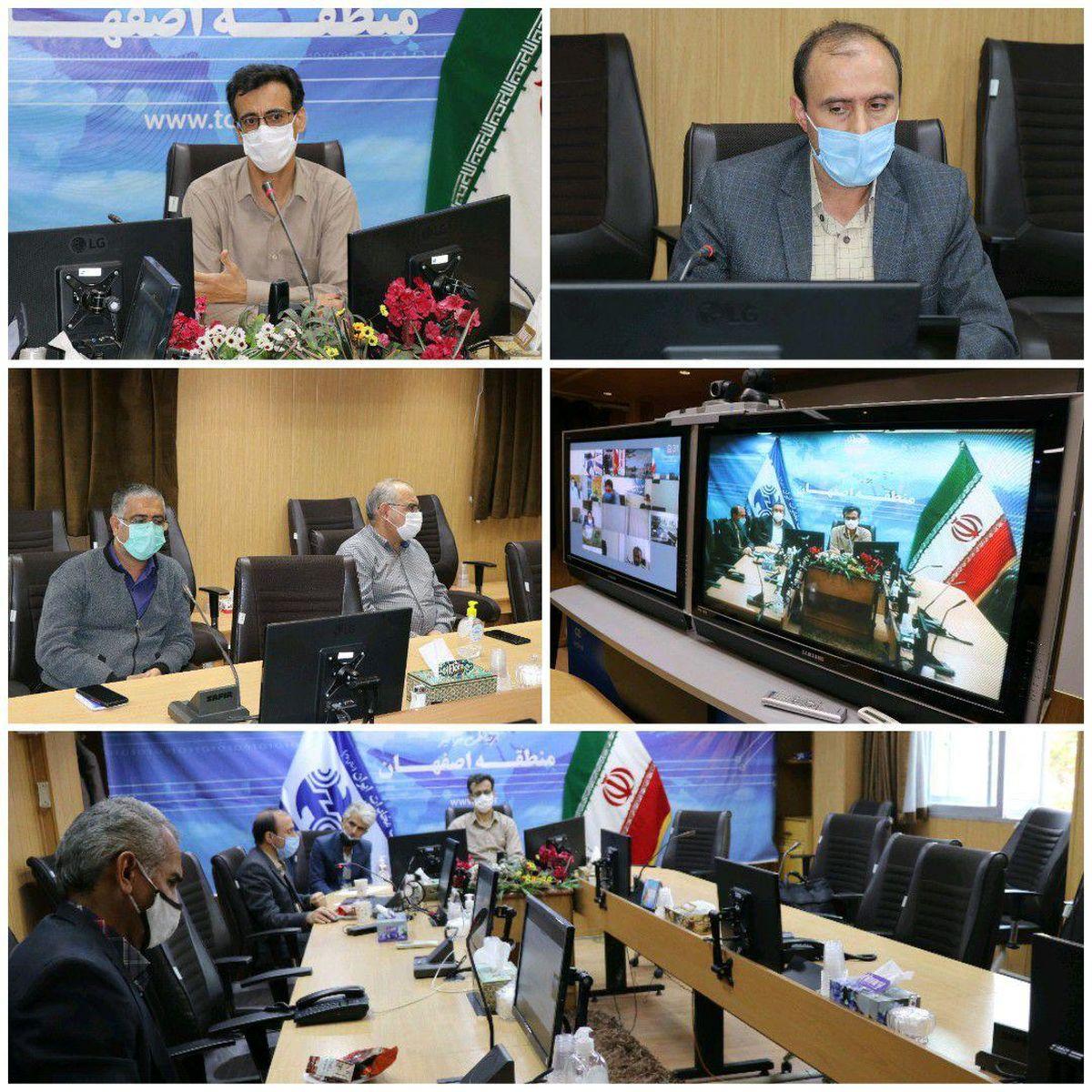 برگزاری انتخابات انجمن صنفی کارکنان مخابرات اصفهان به صورت الکترونیکی