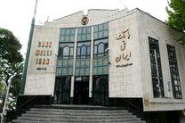تاکید مدیران عامل بانک ملی ایران و ایرنا بر اهمیت اعتماد مردم در «بانک» و «رسانه»