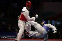 برنامه تکواندوکاران ایرانی در قهرمانی جهان ۲۰۱۷