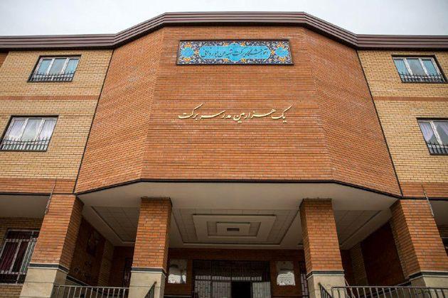 تفاهمنامه ساخت هزار مدرسه دوم برکت امضا می شود