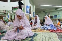 مراسم اعتکاف در کرمانشاه ممنوع شد