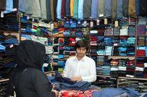 فروش لباس تاناکورا ممنوع است