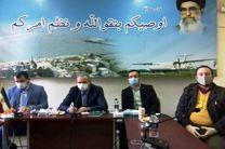بهره برداری از 14 پروژه دهه فجر با اعتبار بیش از 57 میلیارد تومان در نوشهر