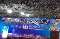 رونمایی از واکسن نو ترکیب «نورا» با حضور فرمانده کل سپاه