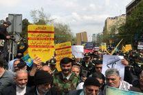 مردم تهران از مقابل درب دانشگاه تهران تا میدان انقلاب راهپیمایی کردند