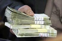 رتبه نخست بانک ملت در اعطای تسهیلات در استان مرکزی