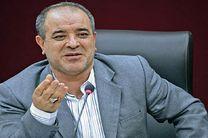 اهدای یک میلیارد و 100 میلیون ریال از سوی بانک شهر برای آزادی زندانیان