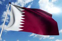 اعتراض قطر به اقدامات رژیم صهیونیستی در قدس