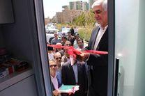 افتتاح  90 پروژه عمرانی با حضور معاون سیاسی وزیر کشور در اسلامشهر