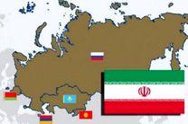 اوراسیا منطقه طلایی تجاری
