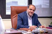 پیام تبریک مدیرعامل شرکت توسعه صنایع بهشهر به مناسبت عید سعید غدیر خم
