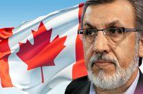 تخلف خاوری در کانادا؛ کلید استرداد این مجرم به ایران