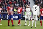 ساعت بازی اتلتیکو مادرید و رئال مادرید مشخص شد