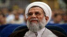 راهبرد ملت ایران مقاومت فعال در برابر فشارهای همه جانبه آمریکا است