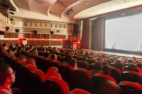 51 هزار تماشاگر در دو ماهه اول امسال به سینما های بندرعباس رفتند