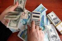 ارزش پوند به پایین ترین میزان در ۳۰ سال گذشته رسید