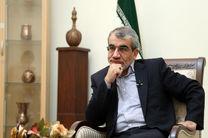 شورای مرکزی نظارت بر انتخابات استعفای رئیسی را پذیرفت