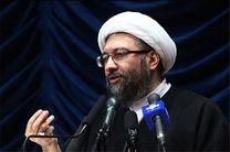 پخش گفت و گوی زنده آیت الله لاریجانی از شبکه یک سیما