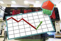 مجوز انتشار نخستین اوراق رهنی مسکن در بازار سرمایه صادر شد