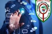هشدار پلیس فتای اصفهان در خصوص اهدای سیم کارت با شماره رند
