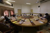 تشکیل نخستین جلسه سیاستگذاری کنگره بینالمللی «اندیشههای قرآنی امام خامنهای (مدظلهالعالی)»