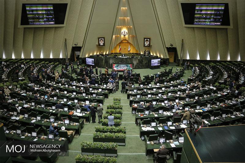 جلسه غیرعلنی مجلس با حضور کارشناسان و مشاوران اقتصادی دولت