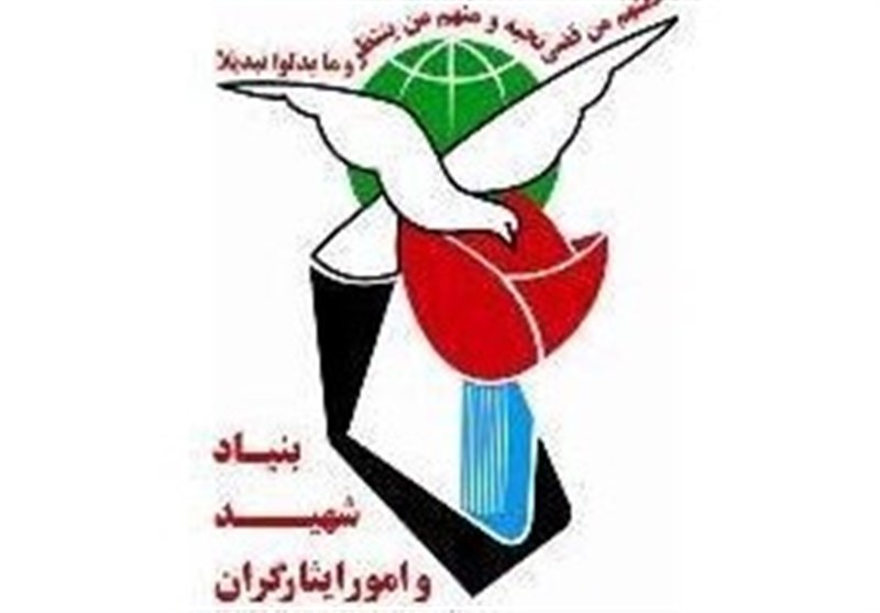 دومین جشنواره ملی ایثار اسفند ماه در کشور برگزار می شود
