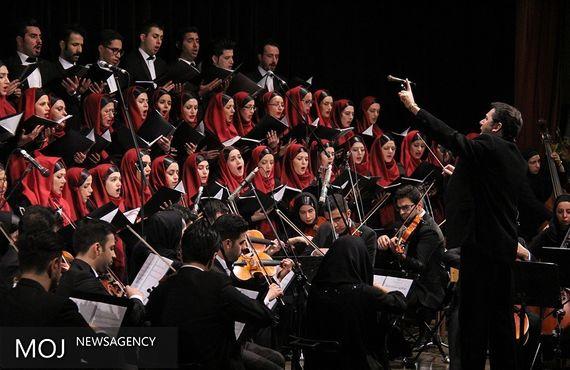 ارکستر مجلسی ارسباران کنسرت برگزار میکند