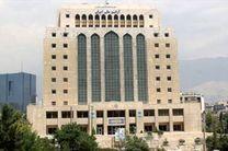 آرشیو ملی میزبان همایش بزرگداشت مشروطیت در آذربایجان میشود